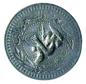 58-(coin-b)