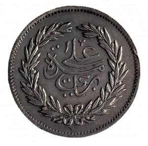 58-(coin-c)