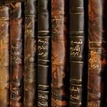 مصير المكتبات الخاصة