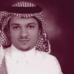 محمد علوان المنقسم بين الرياض وفانكوفر سقف الكلام وسقف الكفاية!