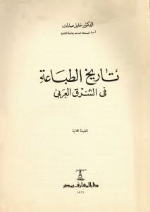 books-cover01