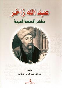 books-cover02