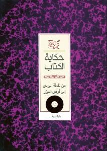 books-cover04