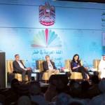 في مؤتمر اللغة العربية