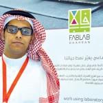 أحمد العيسى مدير مشروع الـ «فاب لاب»