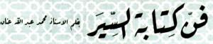1380_Safar_AUGUST1960.pdf-3