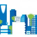 نحو خارطة طريق ثقافية عربية