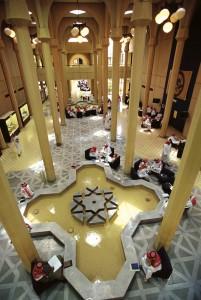Student Lounge of the King Saud University