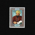 التربية ومستقبل الأدب العربي