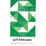 book ma3rifa
