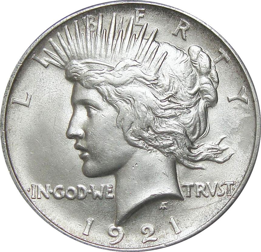 الفضة الغَرَويِة