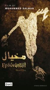 epouvantail-poster-3