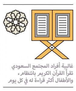 taqreer-8