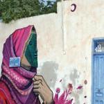 مشروع جزيرة جربة التونسية