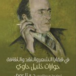 dr rita book