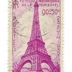 صورة جانبية لباريس