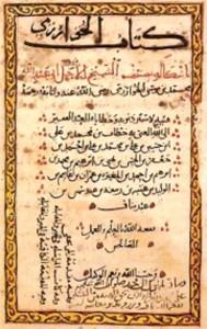 khawarezmy book