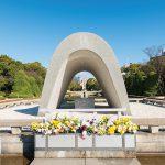 قبَّة السلام في هيروشيما