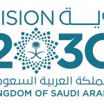 رؤية المملكة 2030